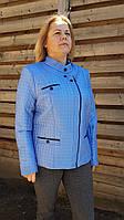 Куртка женская весна-осень голубая. Батал