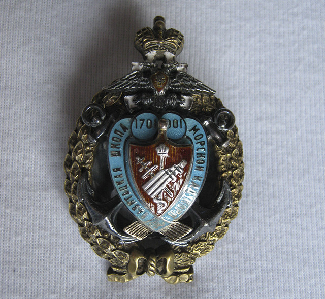 Знак об окончании Морского кадетского корпуса в Санкт-Петербурге.