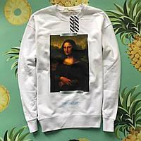 "Свитшот белый Off-White ""Мона Лиза"" кофта на флисе и без \ оригинальный принт \ бирки \ свитер"