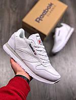 Мужские кроссовки в стиле Reebok Classic White, белые 41 (26 см)