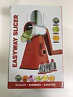 Мультислайсер - измельчитель продуктов - Easyway Slicer