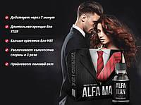 Alfa Man - Капли для повышения потенции Альфа Мэн. Отправим Анонимно