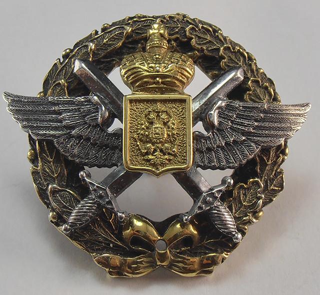 Нагрудный знак военного лётчика, Копия,награды царской россии