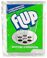 Флуп для прочистки труб (холодная вода) 60г.