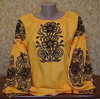 """Стильна блуза """"Грація"""" жовта"""