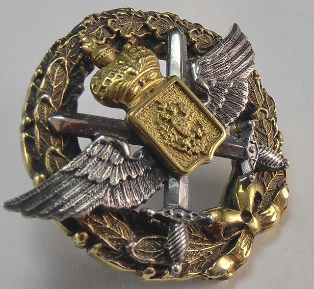Нагрудный знак военного лётчика, Копия,ордена и медали царской россии