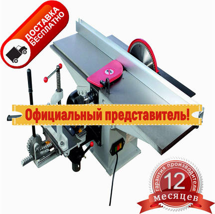Комбінований верстат ML210В FDB Maschinen, фото 2