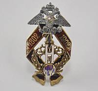 Юбилейный знак Императорского Человеколюбивого общества, фото 1