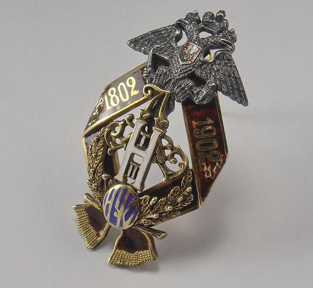 Юбилейный знак Императорского Человеколюбивого общества, Копия,медали российской империи