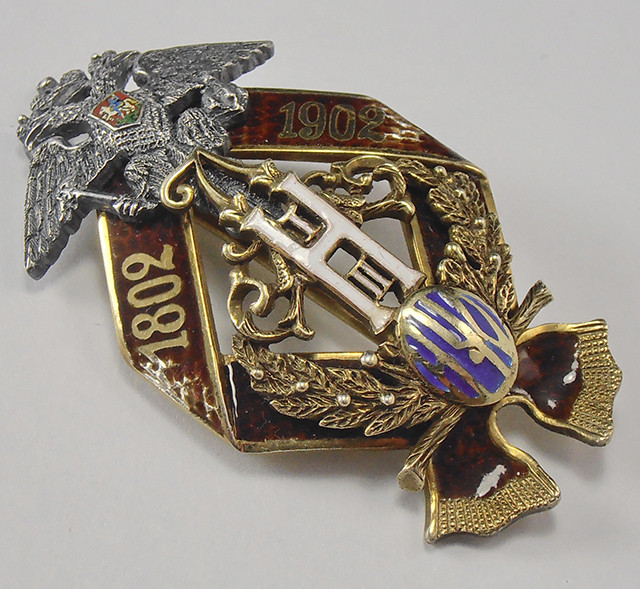 Юбилейный знак Императорского Человеколюбивого общества, Копия,ордена и медали российской империи