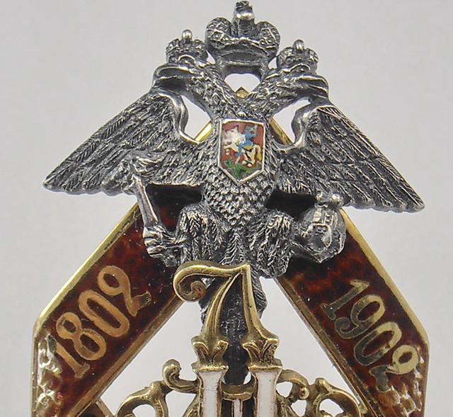 Юбилейный знак Императорского Человеколюбивого общества, Копия,знаки российской империи