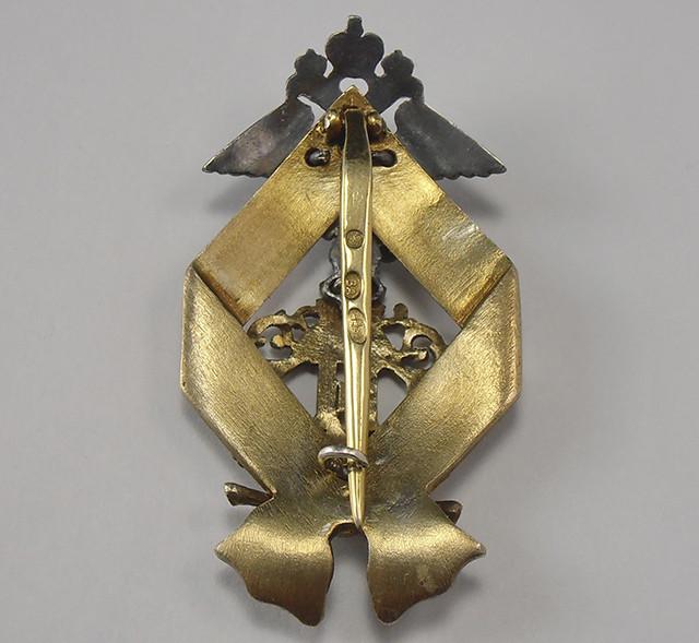 Юбилейный знак Императорского Человеколюбивого общества, Копия,знаки царской россии