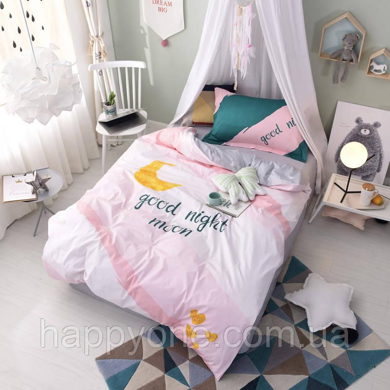 Комплект постельного белья Good Night Moon (полуторный)