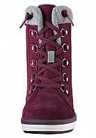 Вишневые сапоги Freddo, Размер обуви 21