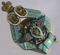 Юбилейный знак Морского кадетского корпуса для штатных чинов и кадетов трех старших рот в память 200-летия