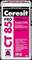 Сухая смесь Ceresit СТ-85 PRO армированная микроволокнами для приклеивания и защиты пенополистирольных (27кг)