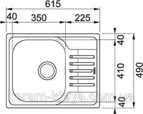 Кухонна мийка Franke Polar PXN 611-60 101.0265.032 матова + змішувач, фото 2