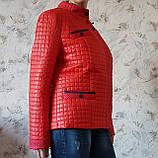 Червона стьобана куртка весна-осінь. Розміри 50-60, фото 5