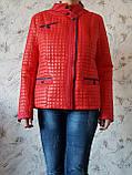 Червона стьобана куртка весна-осінь. Розміри 50-60, фото 7