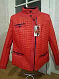 Червона стьобана куртка весна-осінь. Розміри 50-60, фото 9