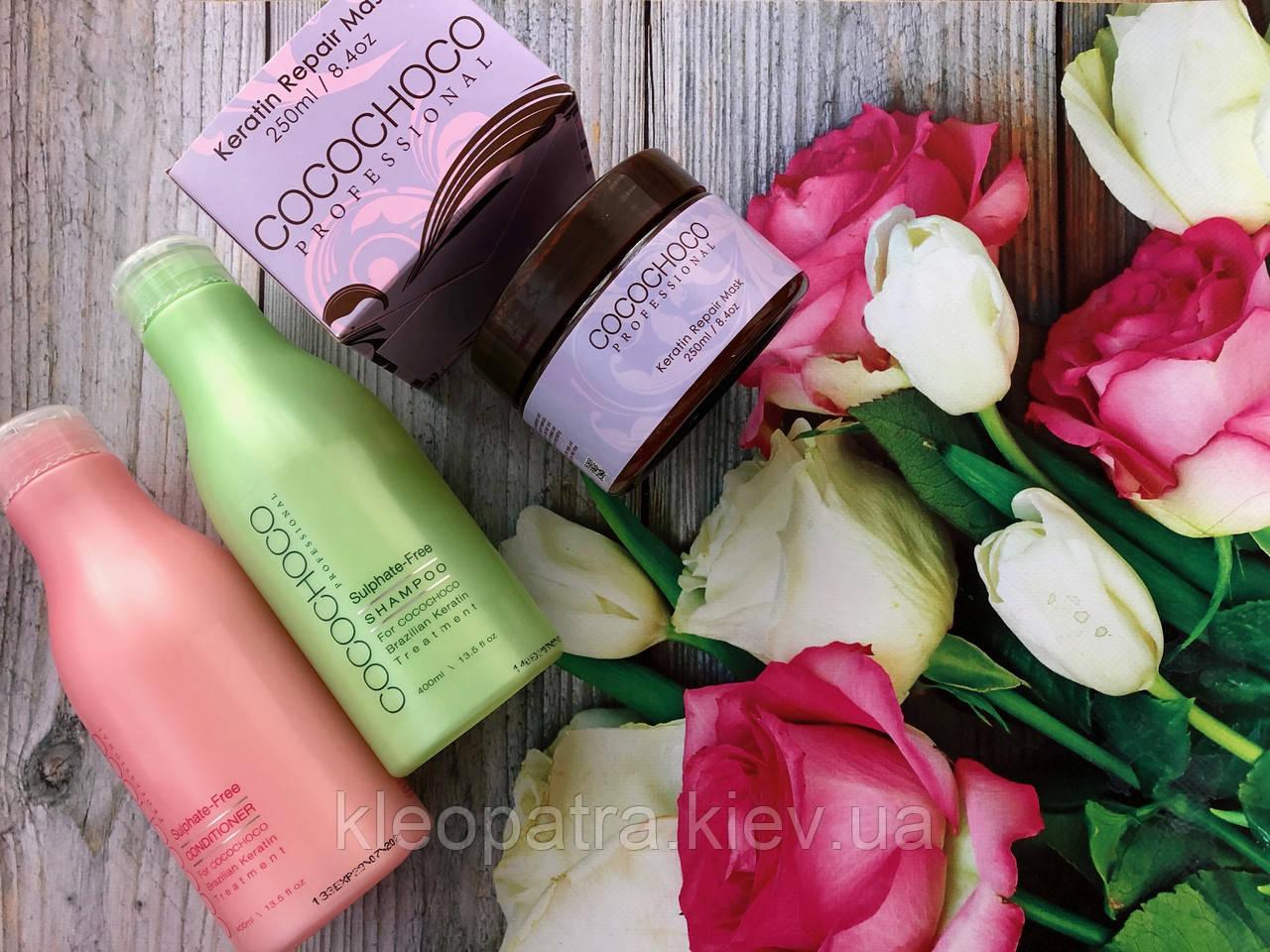 Набор для домашнего ухода Cocochoco шампунь, кондиционер , маска
