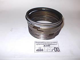 Поршневые кольца Д-245 (м/к) чугун, Ставрополь, СТ-245-1004060