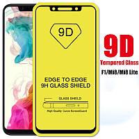 Защитное стекло 9D на весь экран (на пластине) для Xiaomi Mi8 цвет Черный