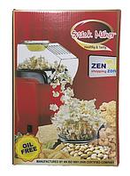Попкорница для дома Snack Maker GPM-810 (аппарат для приготовления попкорна)