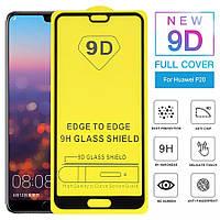 Защитное стекло 9D на весь экран (на пластине) для Huawei P20