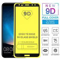 Защитное стекло 9D на весь экран (на пластине) для Huawei Mate 10 lite цвет Черный