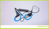 Беспроводные спортивные Bluetooth наушники BeatPort S2G с креплением на ухо