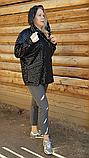 Вітровка жіноча легка чорна. Батал. 50-52, фото 9