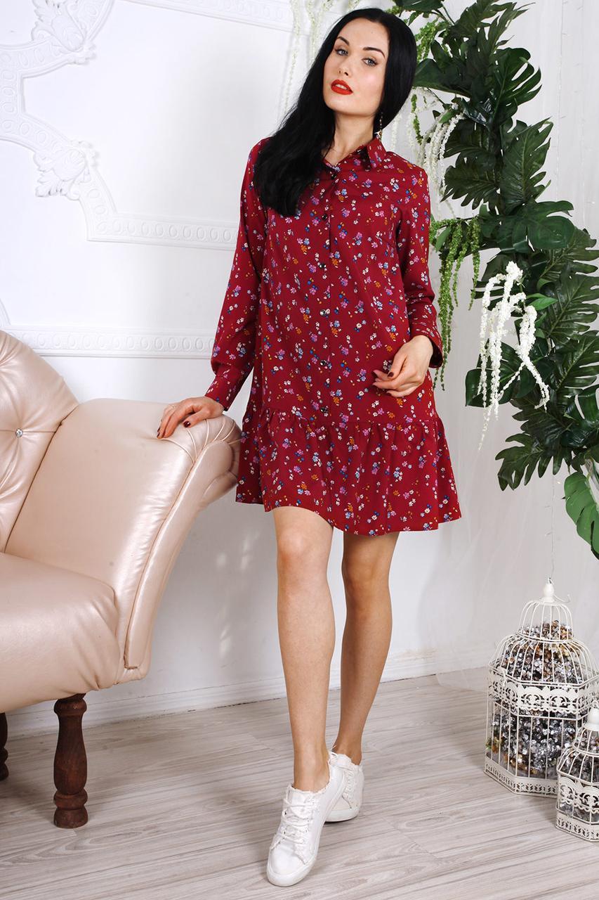 Яркое платье с красивым принтом