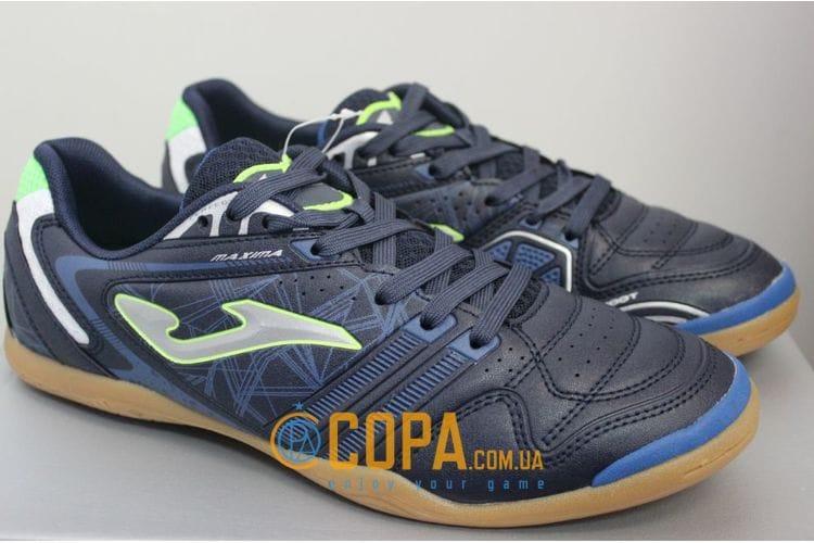 17527015731aef Футзалки Joma Maxima S 903 IN (MAXS.903.IN) - коллекция 2019 года ...