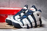 Мужские кроссовки в стиле Nike More Uptempo, тёмнo-cиние 44 (28,1 см)