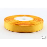 Атласная лента 0.5см(23м)