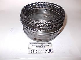Поршневые кольца СМД-31 (м/к) сталь, Одесса, 31-03с6