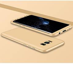 Чехол GKK 360 для Samsung S8 Plus / G955 бампер бампер Gold