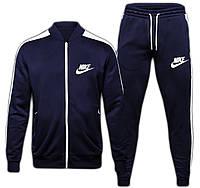 Спортивный костюм Nike (Premium-class) темно-синий с полосками
