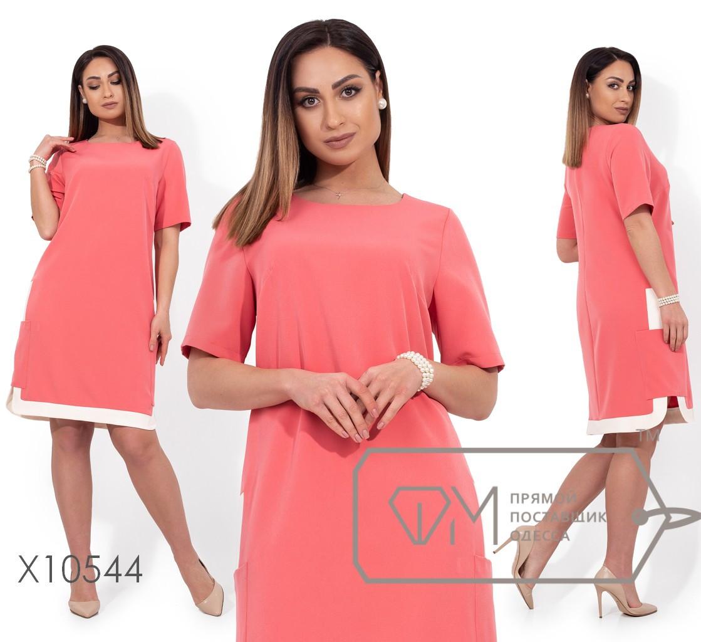 Летнее платье-трапеция в больших размерах с коротким рукавом 1151545