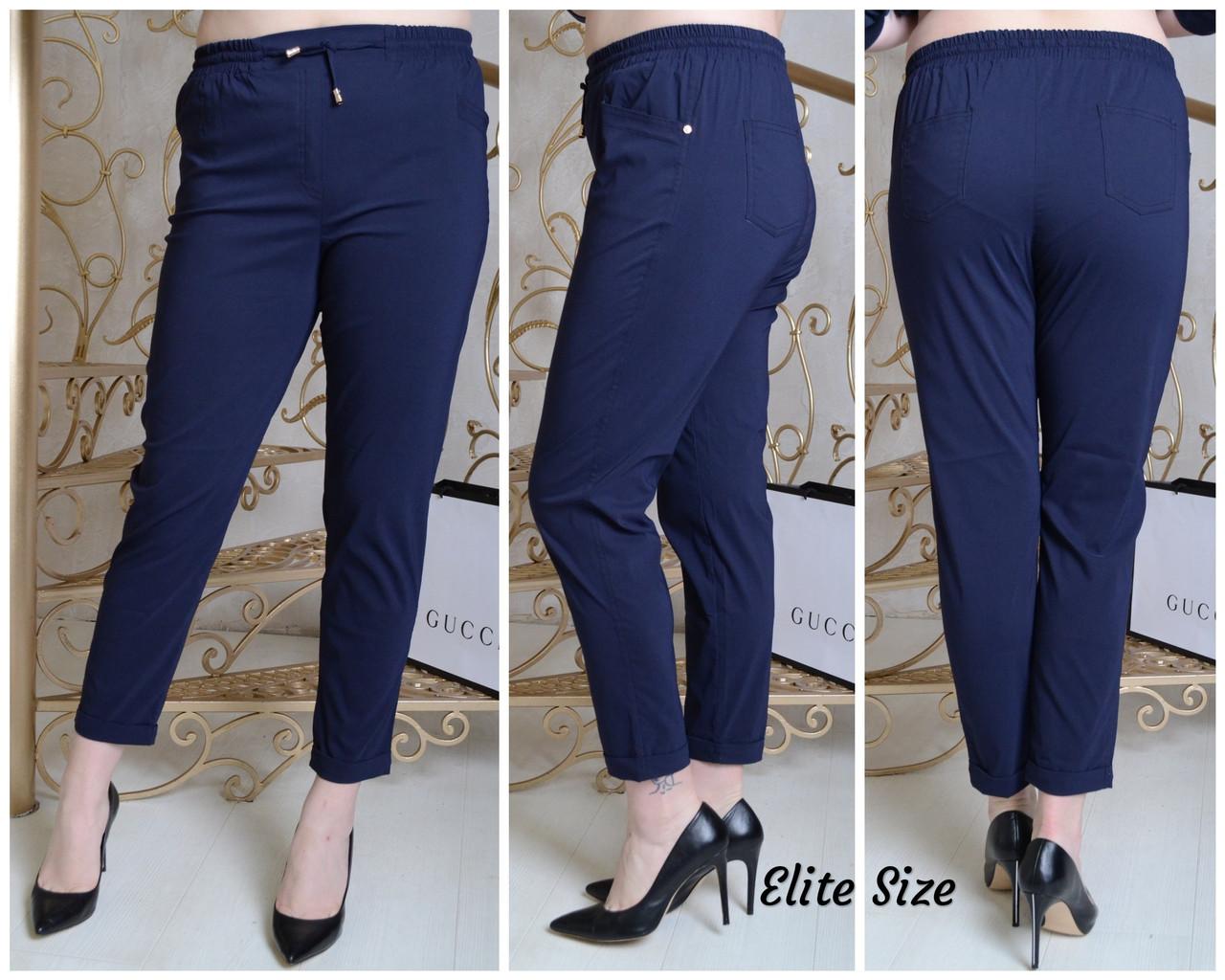 Легкие женские брюки в больших размерах зауженного кроя 6151566