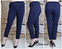 Легкие женские брюки в больших размерах зауженного кроя 6151566, фото 1