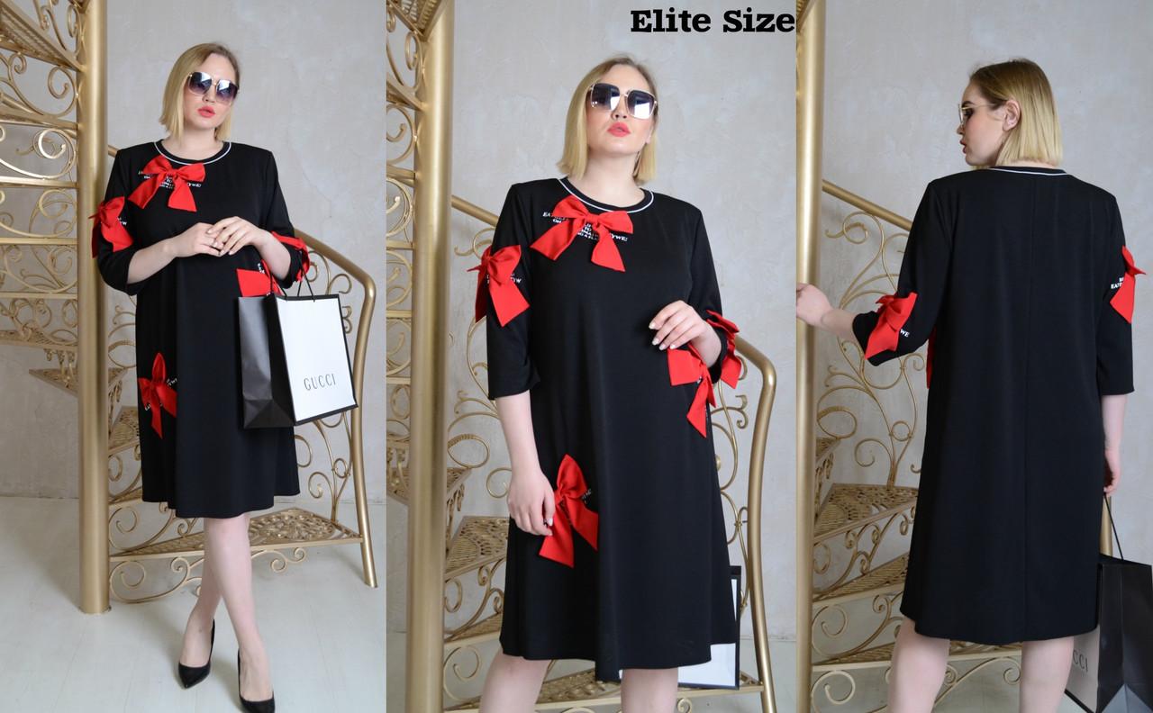 Трикотажное платье в больших размерах свободного кроя 6151571