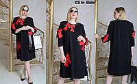Трикотажное платье в больших размерах свободного кроя 6151571, фото 1