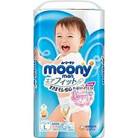Трусики Moony L (9-14 кг) 44 шт. для мальчиков (206155)