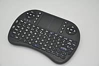 Клавиатура беспроводная Rii mini i8 (RT-MWK08)