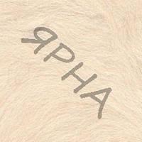 Пряжа Шерсть для фелтинга (0010-молоко),(Беби Альпака(100%)),Альпака(Перу),50(гр),(м)