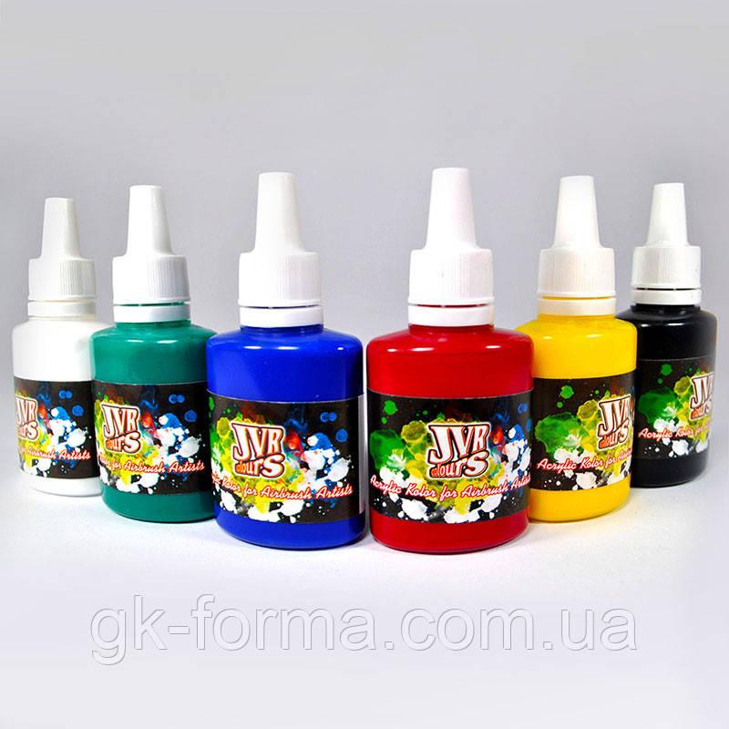 Набор красок для аэрографии JVR Colors 30 мл