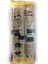 Лапша пшеничная Удон сухая ,300г (Китай)