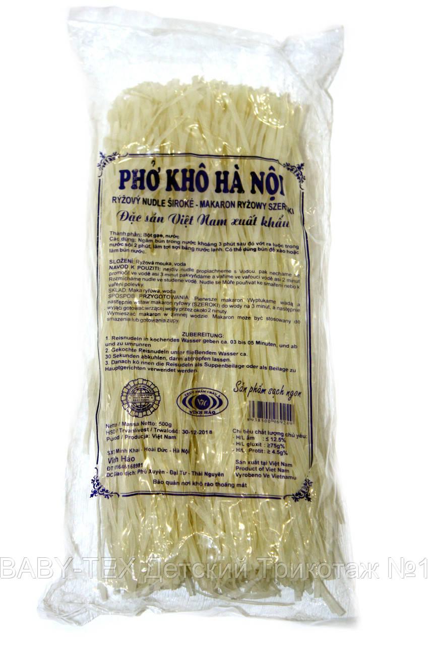 Рисова локшина PHO KHO HA NOI 500г (В'єтнам)